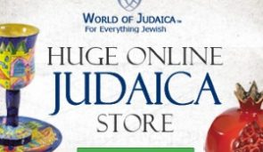 World-of-Judaica